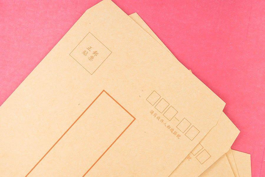 printing-pink