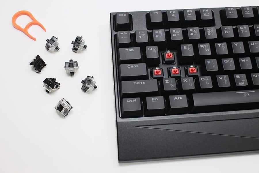 mechanical-keys